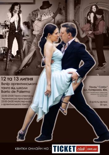 Tango_Lviv